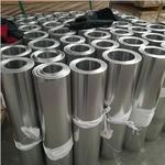 工程管道保温铝卷 防腐专用铝皮