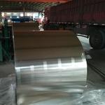 1060纯铝带 3003合金保温铝皮