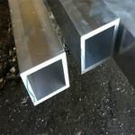 2024铝方管 2017铝方管