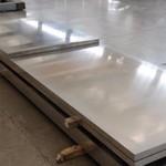 1060鋁板冷軋0.3-3.0mm定尺鋁板
