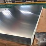 供應鋁板  5083船用鋁板 加工不變形