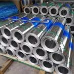 管道保温防腐专用铝皮 保温铝卷