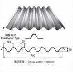 瓦楞板定制 压型铝板和波纹铝板