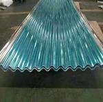 铝 压型铝板 瓦型齐全750 840 900