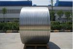 保溫鋁卷性能裝飾保溫鋁卷生產廠家