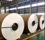 工程保温铝带/铝皮0.5/0.6/0.8/1.0