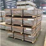山东晟宏铝业供应3003防锈铝板