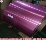 彩涂铝卷/彩涂铝板/聚酯彩涂厂家