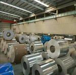 1060鋁卷現貨 鋁卷0.4mm合金鋁卷