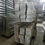 廠家供應山東導電鋁排鋁母線 電抗