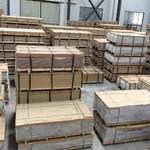 1060鋁板 鋁板 五條筋花紋鋁板