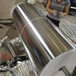 蒸汽管道保溫鋁卷鋁帶 鋁板0.5mm