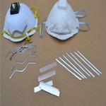 晟宏鋁業供應各種口罩鋁條配件定制