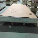 1060铝板 纯铝国标1060口罩机铝板
