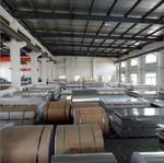 厂家保温铝卷 1060铝板 1060铝卷