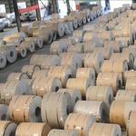 晟宏铝业供应保温铝卷·保温铝带