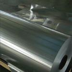 1060铝卷 石化管道保温彩涂铝卷