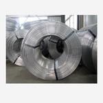 鋁桿廠家 鋁桿價格  脫氧鋁線