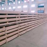 銷售優質5052鋁板-5052合金鋁板