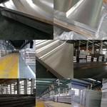 5083防锈铝-5083铝板-手机产品用