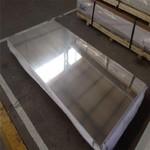保溫鋁板1060,3003防銹耐腐蝕鋁板
