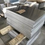 耐腐蝕耐氧化鋁合金燃油箱鋁板