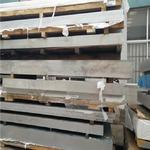 5mm鋁板批發 鋁板訂購 3003鋁板