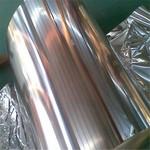 保温铝皮厂 铝皮厂家防腐保温铝皮
