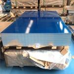 1060鋁板 鋁卷 加工定制 各種規格