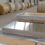 现货供应0.8 1.0mm五条筋花纹铝板