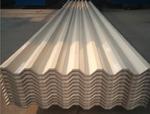铝瓦楞板 铝合金铝瓦 彩涂铝卷3003