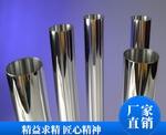 6061T6鋁管實心鋁棒無縫鋁管擠壓