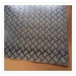防滑鋁板 汽車用鋁板 船舶用鋁板