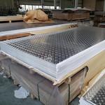 5052花紋鋁板 汽車船舶防滑鋁板