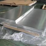 5083超厚中厚鋁板 25mm超厚鋁板