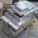 6061中厚鋁板 6061鋁板生產廠家