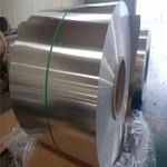 1060鋁卷 變壓器鋁帶 分條鋁卷廠家