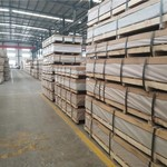 切割零售 5052/6061精加工铝板