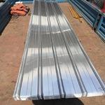 压瓦3004合金铝瓦生产铝瓦楞板