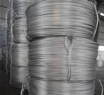 含鋁99.60%以上鋁桿 鋁線鋁粒廠家