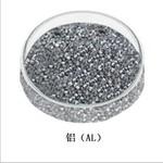 煉鋼脫氧鋁粒 復繞鋁桿 鋁線現貨