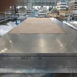 冷藏集装箱用5083铝合金板