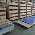 加工5083铝板铝卷  超宽铝卷板