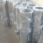 0.1-6mm保温铝卷 工程管道铝皮