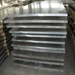 5052H32铝镁合金 铝板 五金冲压