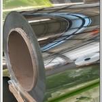 镜面铝板鹅卵石镜面铝板 反色率高