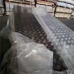 地面防滑五條筋鋁板 折彎花紋鋁板