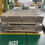 油箱用5754鋁板 耐腐蝕合金鋁板