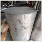 6061铝无缝管 大直径铝棒