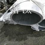 6061铝无缝管 合金套 铝排